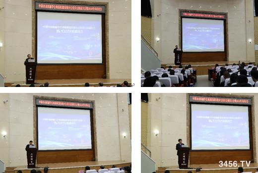2019中国农业机械学会学术研讨会圆满落幕!