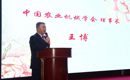 不忘初心,砥砺创新——中国农业机械学会青年工作委