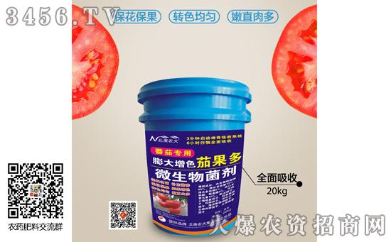 西红柿老叶要不要摘除 摘除时间 摘老叶有什么讲究