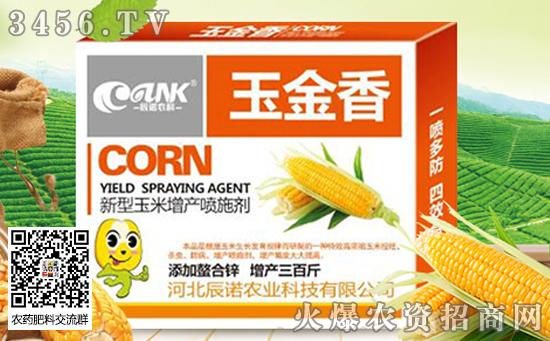 除了玉米涨价,还有2个重大利好消息!没有卖粮的抓紧看了!