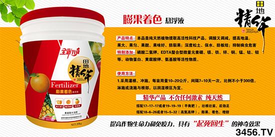 秋季红提使用氨基酸水溶肥可以高产吗?一起来看看!