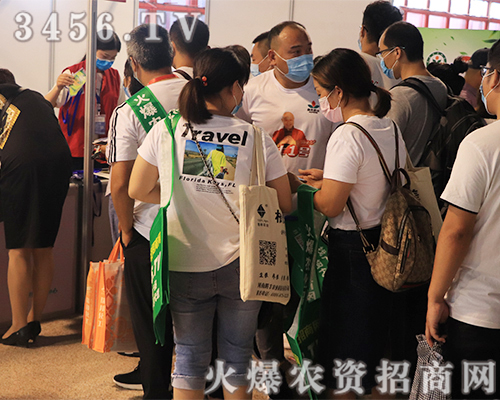 2020中原肥料会,火爆农资网火爆推广,全力以赴!