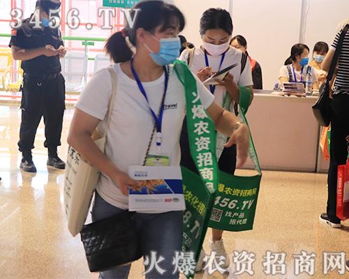 聚焦郑州,2020中原肥料会!火爆农资招商网震撼来袭!