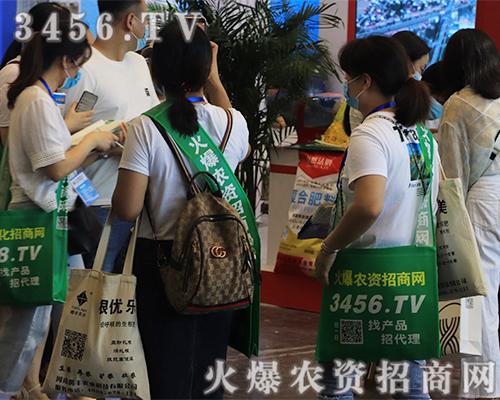 火爆农资网2020中原肥料会强势宣传,震撼全场!