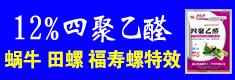 浙江西盟国际化工集团有限公司