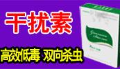 江苏海利化工有限公司
