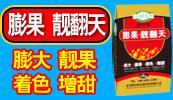 北京绿可欣生物科技有限公司