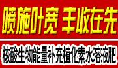 圣博尔国际集团(中国)作物保护有限公司