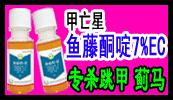 河北欣田生物科技有限公司