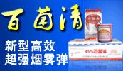 北京四季丰农业科技有限公司