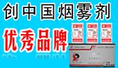 北京市埥大宝丰化工有限公司