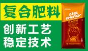 中研正业(北京)农业科技万博manbetx官网客服