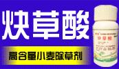 郑州互惠农业科技有限公司
