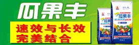 辽宁艾普施肥业有限公司