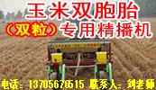 安徽省金麦郞植物保护有限责任公司