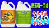 北京禾瑞丰源生物科技有限公司