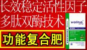 广西莱邦农业科技有限公司