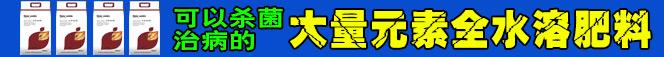 以色列昕爵国际集团(中国)有限公司