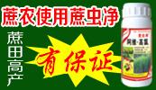 陕西华丰(集团)生物科技有限公司