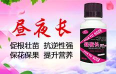 河南省诺尔生物技术有限公司
