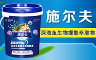 德诺恩(青岛)生物科技有限公司