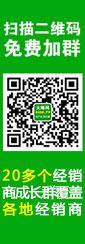 火爆龙8国际欢迎您招商网