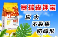 北京富尔佳生物科技有限公司