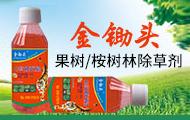 河南蓝鹰农业科技有限公司