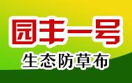 江西威骏科技股份有限公司