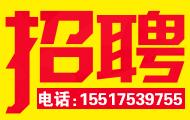 郑州万亩康生物科技有限公司