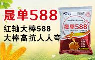 郑州喜得粮作物研究所