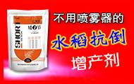 郑州新瑞生物科技