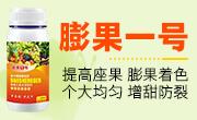 淮阳县圣丰肥业有限公司