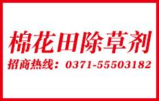 河南正华力致农业技术有限公司