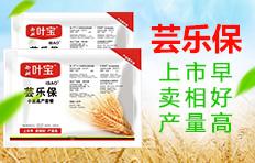 郑州西姆叶宝生物科技有限公司