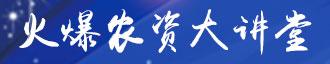 万博manbext官网万博manbetx官网登陆大讲堂