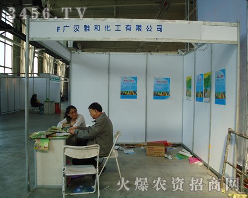 广汉塑料大圆桶厂