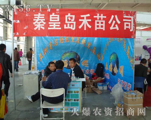 公司坐落在中国河北秦皇岛市昌黎经济开发区,地处京,津,唐经济区