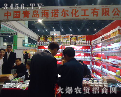 """在河北科技师范学院设立""""海利尔创新奖"""""""
