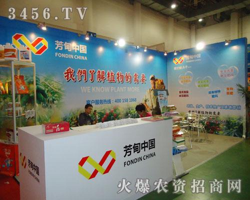 上海芳甸生物科技有限公司