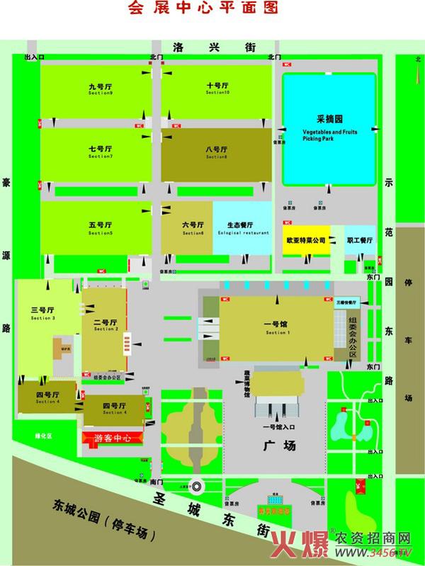 2013寿光蔬菜博览会主展区平面图