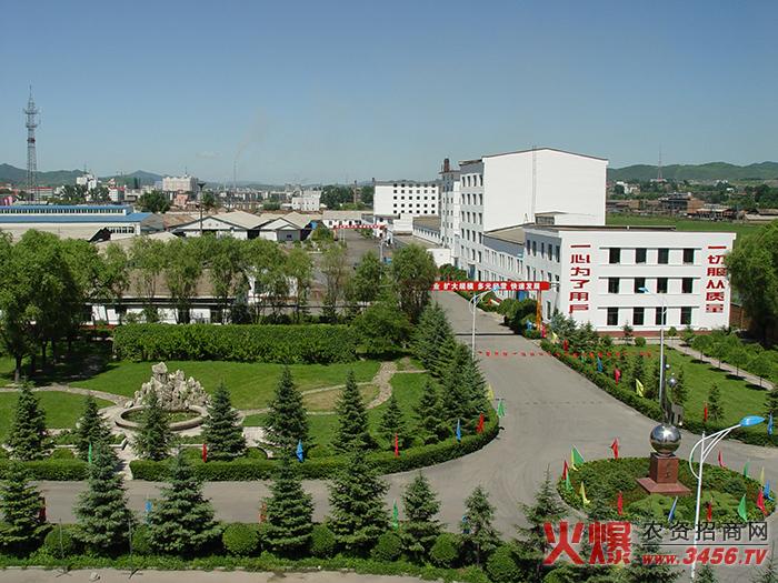 吉林省白山市喜丰塑业集团有限公司