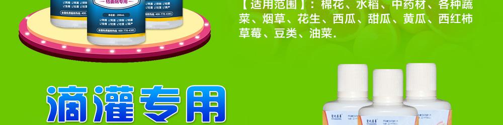 郑州圣化益农科技有限公司