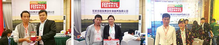 加多邦国际集团正在火爆农资大讲堂沈阳站局部签单状况