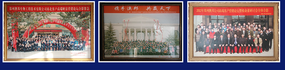 澳邦生物(郑州)工程技术有限公司