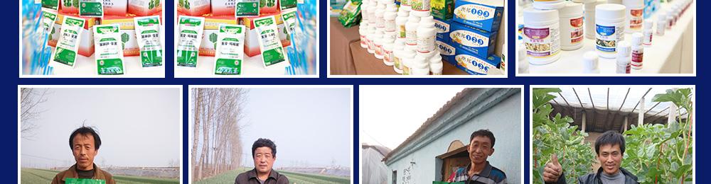 澳邦生物(郑州)产品展示