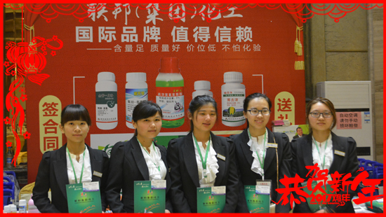北京联邦祝君鸡年万事顺意,平安幸福!