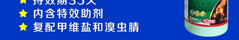 河南嘉诚农业科技有限公司