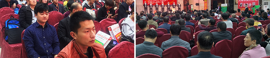 火爆万博manbetx官网网址大讲堂(济南站)订货会现场直击