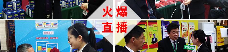 火爆万博manbetx官网网址大讲堂(济南站)订货会精彩回顾